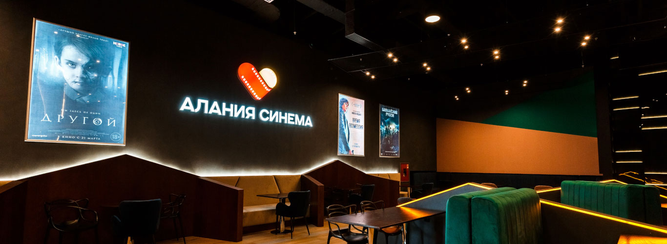 First all-laser multiplex in the North Caucasus all set to amaze audiences